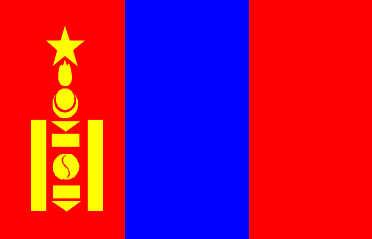 Bandera De Mongolia on Sri Lanka Flag